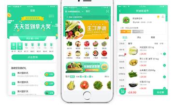 餐饮APP开发的解决方案-山西app开发 第1张