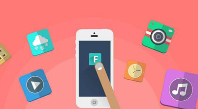 中小型企业{开发APP}有什么优势-山西app开发 第1张
